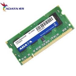 ADATA 2GB DDR2 800 Bus Laptop Ram